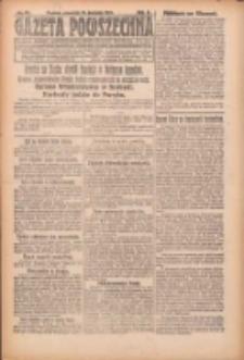 Gazeta Powszechna: organ Zjednoczenia Producentów Rolnych 1921.04.21 R.2 Nr73
