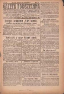 Gazeta Powszechna: organ Zjednoczenia Producentów Rolnych 1921.06.26 R.2 Nr126