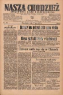 Nasza Chodzież: organ poświęcony obronie interesów narodowych na zachodnich ziemiach Polski 1935.07.13 R.6 Nr159