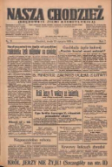 Nasza Chodzież: organ poświęcony obronie interesów narodowych na zachodnich ziemiach Polski 1936.01.22 R.7 Nr17