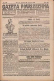 Gazeta Powszechna 1926.08.15 R.7 Nr185