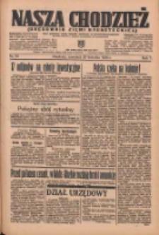 Nasza Chodzież: organ poświęcony obronie interesów narodowych na zachodnich ziemiach Polski 1936.04.23 R.7 Nr95