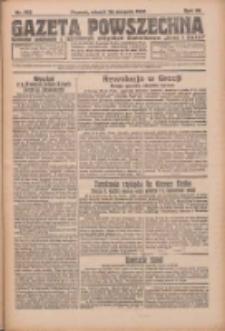 Gazeta Powszechna 1926.08.24 R.7 Nr192