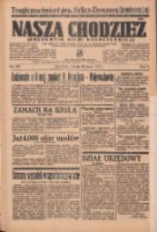 Nasza Chodzież: organ poświęcony obronie interesów narodowych na zachodnich ziemiach Polski 1936.07.18 R.7 Nr165
