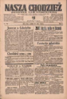 Nasza Chodzież: organ poświęcony obronie interesów narodowych na zachodnich ziemiach Polski 1936.07.25 R.7 Nr171