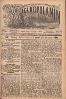 Wielkopolanin 1890.08.12 R.8 Nr184