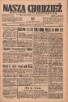 Nasza Chodzież: organ poświęcony obronie interesów narodowych na zachodnich ziemiach Polski 1936.10.17 R.7 Nr242