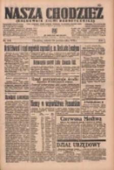Nasza Chodzież: organ poświęcony obronie interesów narodowych na zachodnich ziemiach Polski 1936.10.24 R.7 Nr248