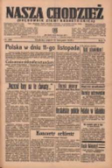 Nasza Chodzież: organ poświęcony obronie interesów narodowych na zachodnich ziemiach Polski 1936.11.13 R.7 Nr265