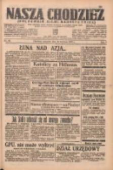 Nasza Chodzież: organ poświęcony obronie interesów narodowych na zachodnich ziemiach Polski 1938.04.14 R.9 Nr86