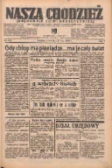 Nasza Chodzież: organ poświęcony obronie interesów narodowych na zachodnich ziemiach Polski 1938.07.23 R.9 Nr166