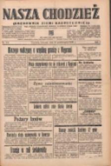 Nasza Chodzież: organ poświęcony obronie interesów narodowych na zachodnich ziemiach Polski 1938.10.20 R.9 Nr241