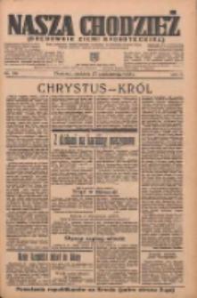 Nasza Chodzież: organ poświęcony obronie interesów narodowych na zachodnich ziemiach Polski 1935.10.27 R.6 Nr249