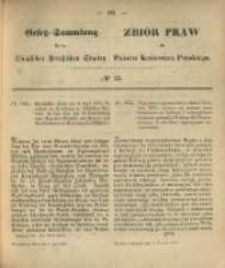 Gesetz-Sammlung für die Königlichen Preussischen Staaten. 1870.06.01 No25