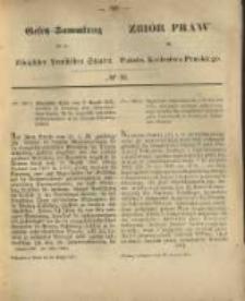 Gesetz-Sammlung für die Königlichen Preussischen Staaten. 1871.08.29 No26