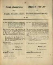 Gesetz-Sammlung für die Königlichen Preussischen Staaten. 1871.10.12 No32