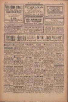 Gazeta Powszechna 1927.04.10 R.8 Nr83
