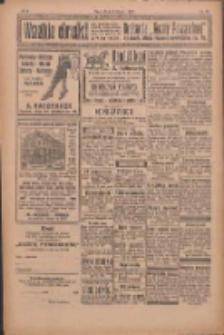 Gazeta Powszechna 1927.04.23 R.8 Nr93