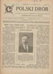 Polski Drób: czasopismo dla hodowców i miłośników drobiu, gołębi i królików 1923.07.31 R.2 Nr14