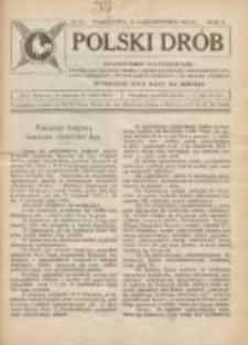 Polski Drób: czasopismo ilustrowane poświęcone hodowli drobiu, gołębi rasowych i pocztowych, ptactwa ozdobnego i śpiewającego, królików i in. małych zwierząt 1923.10.15 R.2 Nr19