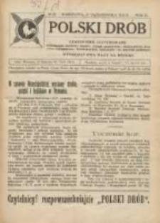Polski Drób: czasopismo ilustrowane poświęcone hodowli drobiu, gołębi rasowych i pocztowych, ptactwa ozdobnego i śpiewającego, królików i in. małych zwierząt 1923.10.25 R.2 Nr20