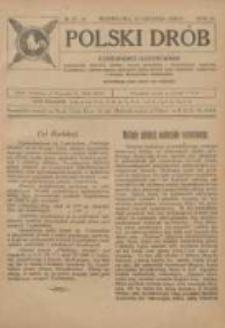 Polski Drób: czasopismo ilustrowane poświęcone hodowli drobiu, gołębi rasowych i pocztowych, ptactwa ozdobnego i śpiewającego, królikow, psów, kotów oraz sprawom przemysłu i handlu produktami drobiowemi 1924.12.10 R.3 Nr23/24