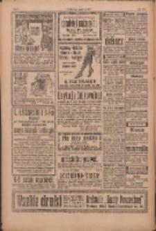 Gazeta Powszechna 1927.06.02 R.8 Nr125