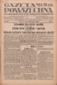 Gazeta Powszechna: wychodzi codziennie z czterema dodatkami tygodniowemi 1929.01.29 R.10 Nr24