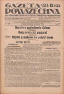 Gazeta Powszechna: wychodzi codziennie z czterema dodatkami tygodniowemi 1929.02.28 R.10 Nr49