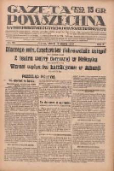 Gazeta Powszechna: wychodzi codziennie z czterema dodatkami tygodniowemi 1929.03.12 R.10 Nr59