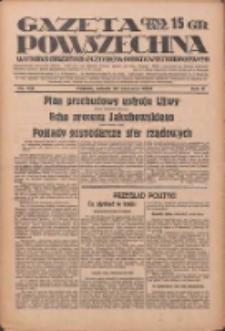 Gazeta Powszechna: wychodzi codziennie z czterema dodatkami tygodniowemi 1929.06.22 R.10 Nr142