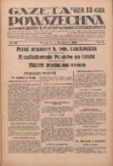 Gazeta Powszechna: wychodzi codziennie z czterema dodatkami tygodniowemi 1929.06.26 R.10 Nr145