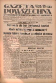 Gazeta Powszechna: wychodzi codziennie z czterema dodatkami tygodniowemi 1929.08.25 R.10 Nr195