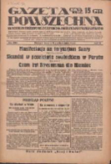 Gazeta Powszechna: wychodzi codziennie z czterema dodatkami tygodniowemi 1929.10.05 R.10 Nr230