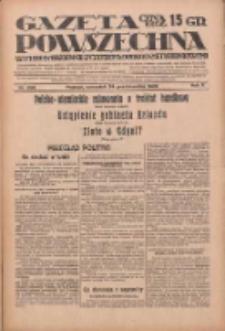 Gazeta Powszechna: wychodzi codziennie z czterema dodatkami tygodniowemi 1929.10.24 R.10 Nr246