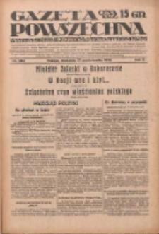 Gazeta Powszechna: wychodzi codziennie z czterema dodatkami tygodniowemi 1929.10.27 R.10 Nr249