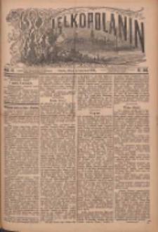Wielkopolanin 1899.06.24 R.17 Nr142