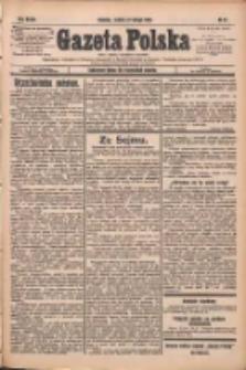 Gazeta Polska: codzienne pismo polsko-katolickie dla wszystkich stanów 1932.02.27 R.36 Nr47