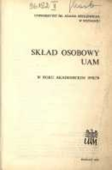 Uniwersytet im. Adama Mickiewicza w Poznaniu: sklad osobowy UAM w roku akademickim 1978/1979