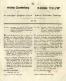 Gesetz-Sammlung für die Königlichen Preussischen Staaten. 1848.07.15 No30