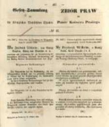Gesetz-Sammlung für die Königlichen Preussischen Staaten. 1848.10.20 No47