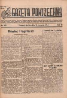 Gazeta Powszechna 1933.08.11 R.15 Nr182