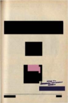 Wychowanie Fizyczne: miesięcznik poświęcony sprawom kultury fizycznej 1948.11 R.2(22) Nr11 (listopad)