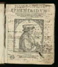 Dziennik i zapiski Stanisława Naropińskiego 1532-1543