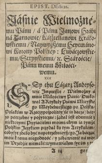 Porządek sądów y spraw mieyskich Prawa Maydeburskiego: na wielu mieyscach poprawiony [...]
