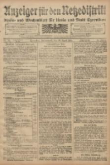 Anzeiger für den Netzedistrikt Kreis- und Wochenblatt für den Kreis und Stadt Czarnikau 1908.04.25 Jg.56 Nr50