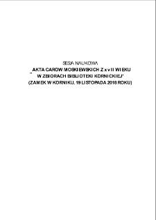 Słowo wstępne. Pamiętnik Biblioteki Kórnickiej. Z.36