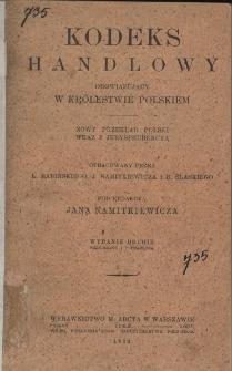 Kodeks handlowy obowiązujący w Królestwie Polskiem; nowy przekład polski wraz z jurysprudencyą