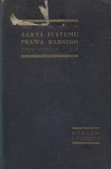 Zarys systemu prawa karnego. Część ogólna T.2